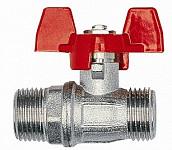 Ball valve 1/2