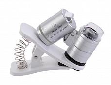 Digital microscope for phone